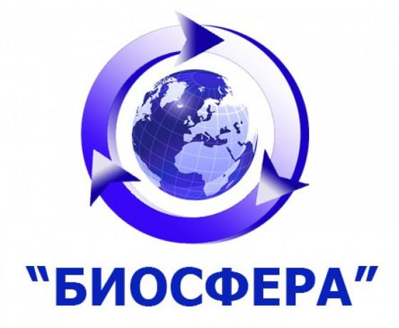 """ООО """"Биосфера"""""""