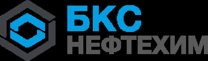 """ООО """"БКС Нефтехим"""""""