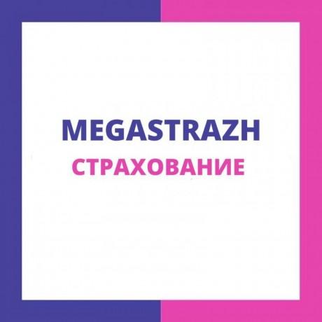 """ООО""""Мега-Страж"""" Страхование"""