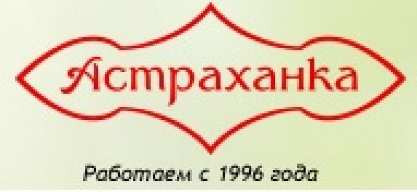 Астраханка