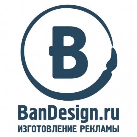 BanDesign.ru
