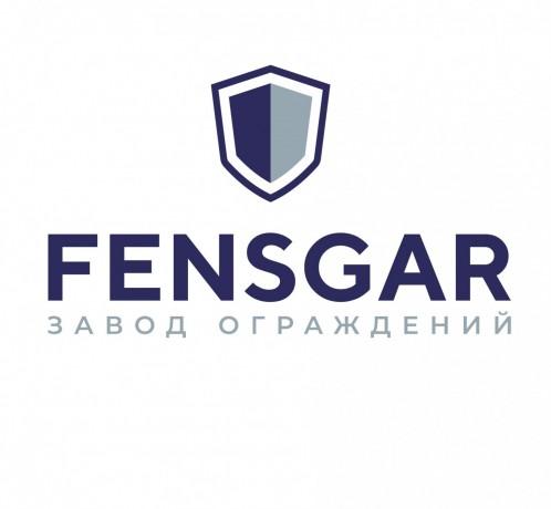 FENSGAR Завод Металлических Ограждений