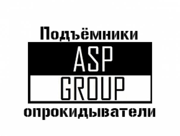 "Опрокидыватель Чан Тележек ""ASP-group"""