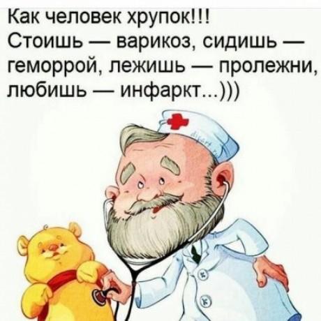 Пятигорчанин