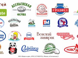 Белорусская молочная продукция
