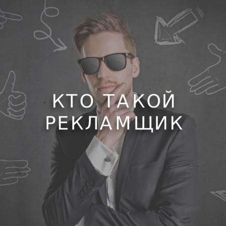 obrazovanie-distancionno-krasnoyarskii-krai-uyar-big-0