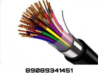 Закупаем  кабельно-проводниковую продукцию.
