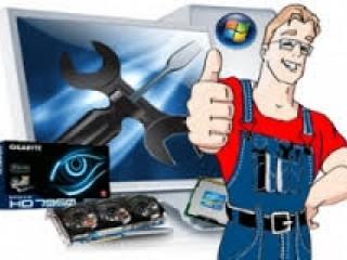 Срочный ремонт компьютеров ноутбуков
