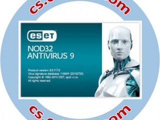 Лицензионные антивирусные программы
