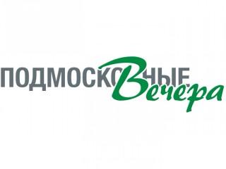 Риэлтор (загородная недвижимость - продажа) - Ногинск.