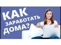 pomoshhnik-rukovoditelya-v-internet-magazin-small-0