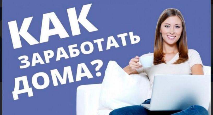 pomoshhnik-rukovoditelya-v-internet-magazin-big-0