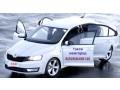 mezdugorodnee-taksi-cena-iz-krasnodara-transfer-small-7