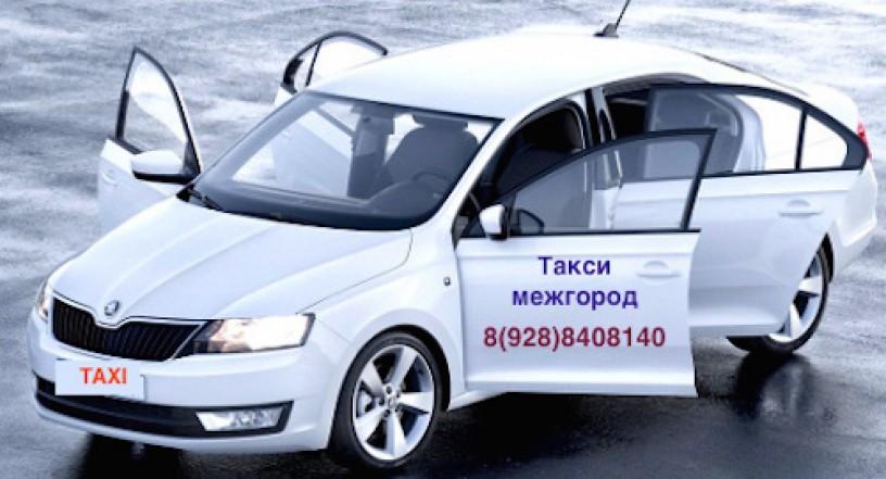 mezdugorodnee-taksi-cena-iz-krasnodara-transfer-big-7