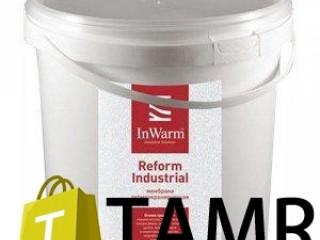 Грунт-эмаль In Warm Reform S 1322