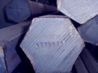 Шестигранник от 5мм до 200мм ГОСТ 2879-2006, ГОСТ 8560-78, ТУ 14-1-681-73, фрезерованный