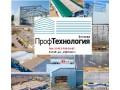 bystrovozvodimye-zdaniya-iz-metallokonstrukcii-small-2