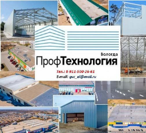 bystrovozvodimye-zdaniya-iz-metallokonstrukcii-big-2
