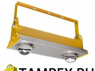 Светодиодный светильник взрывозащищенный Прожектор V2.0-100 Ex (120; 3000K)