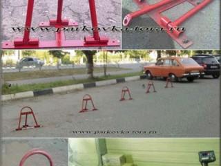 Акция! Парковочные барьеры 1250 руб.