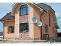 uteplenie-fasadov-castnyx-domov-fasadnym-penoplastom-small-0