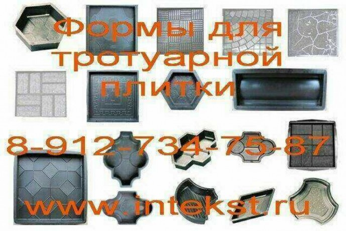 bordyur-trotuarnyi-formy-proizvodstvo-big-0