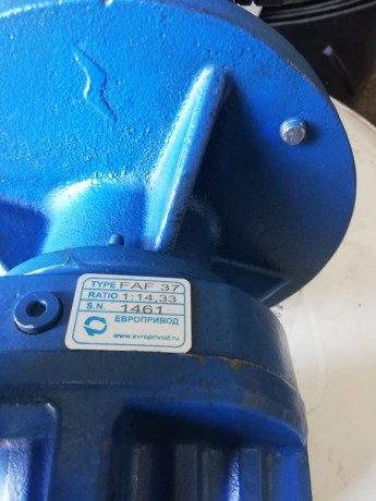 cilindriceskii-motor-reduktor-faf37-1433-98-221450-big-2