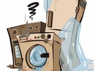 Скупка стиральных машин автомат