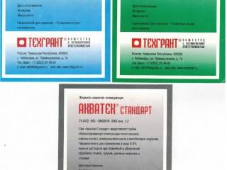 Смазочно-охлаждающие жидкости СОЖ Акватек, Аквафриз, Укринол, Эмульсол, Sinertek