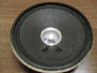 Динамик KMI (4 ом 5w) - 1 шт.